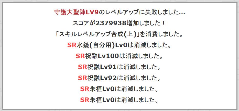 f:id:daipaku:20200320111416p:plain