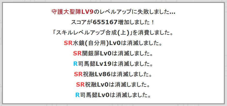f:id:daipaku:20200320111533p:plain