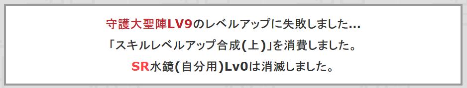 f:id:daipaku:20200320111611p:plain