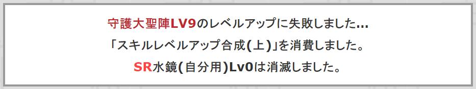 f:id:daipaku:20200320111643p:plain