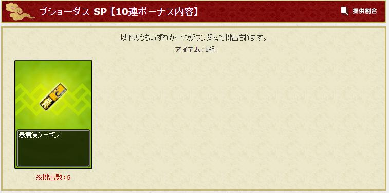 f:id:daipaku:20200321033334p:plain