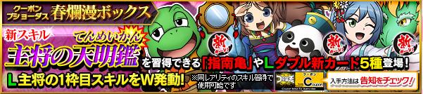 f:id:daipaku:20200321034441p:plain