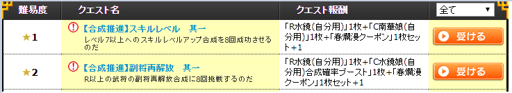 f:id:daipaku:20200321034955p:plain