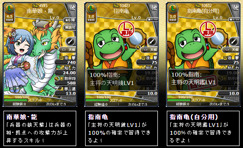 f:id:daipaku:20200321035258p:plain
