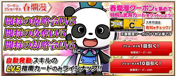 f:id:daipaku:20200321035546p:plain