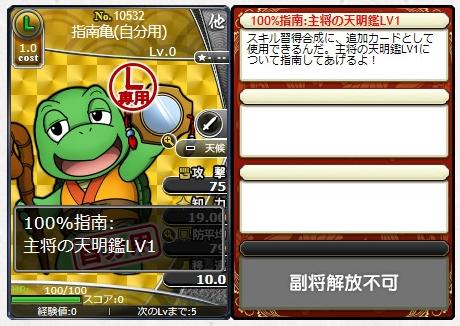 f:id:daipaku:20200321041029p:plain