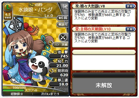 f:id:daipaku:20200321041809p:plain
