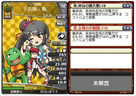 f:id:daipaku:20200321042659p:plain