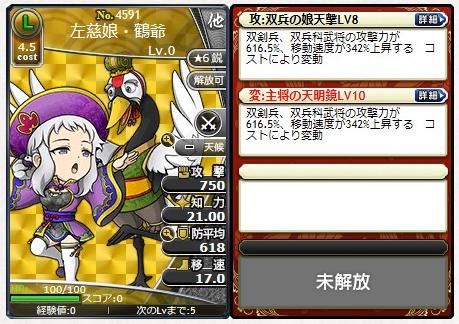 f:id:daipaku:20200321042726p:plain