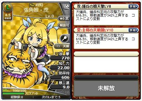 f:id:daipaku:20200321042744p:plain