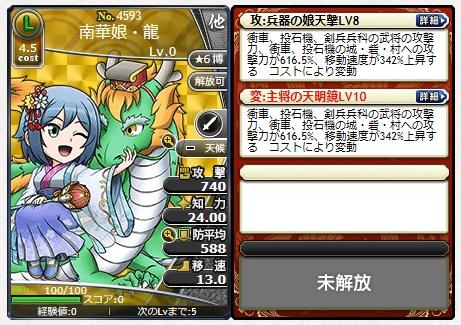 f:id:daipaku:20200321044138p:plain