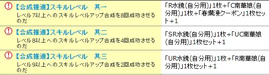 f:id:daipaku:20200321052332p:plain