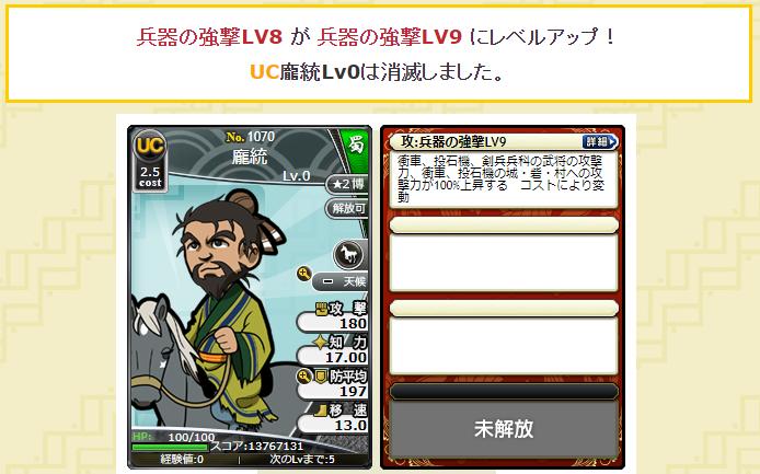 f:id:daipaku:20200321054036p:plain