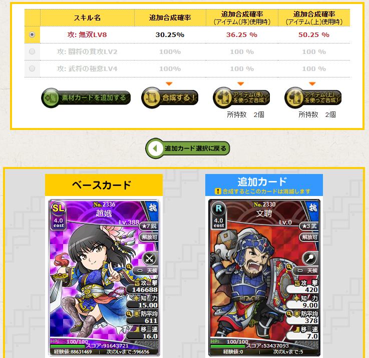 f:id:daipaku:20200321055606p:plain