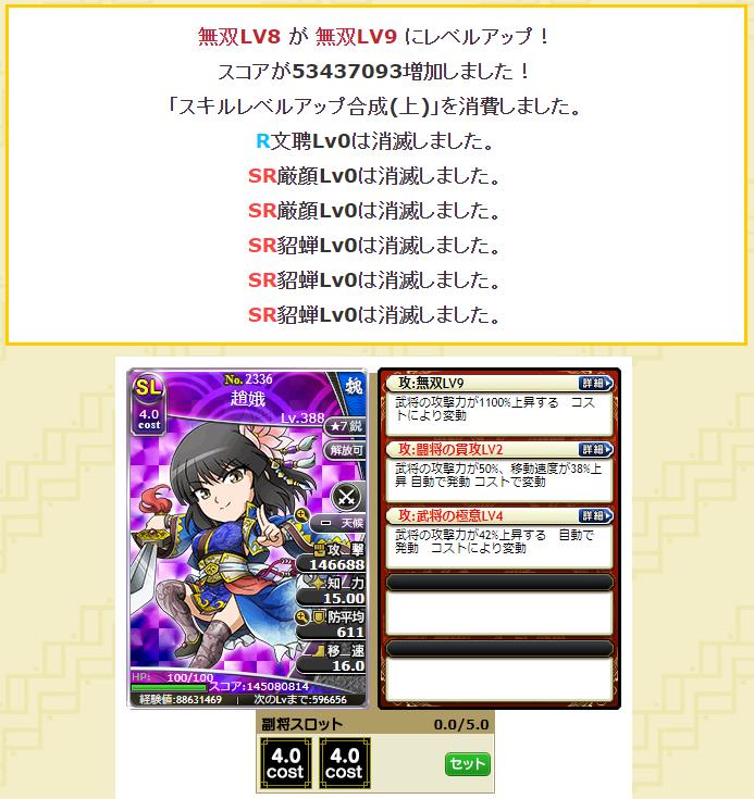 f:id:daipaku:20200321055916p:plain