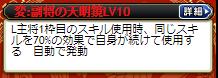 f:id:daipaku:20200323020707p:plain