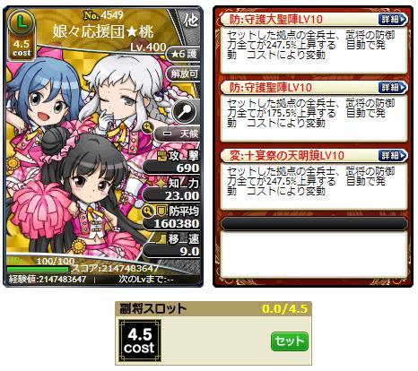 f:id:daipaku:20200323021235p:plain