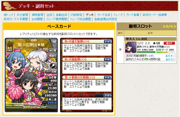 f:id:daipaku:20200323021712p:plain
