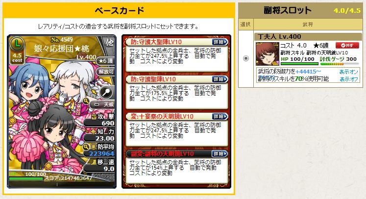 f:id:daipaku:20200323021900p:plain