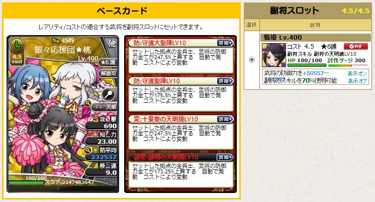 f:id:daipaku:20200323022146p:plain