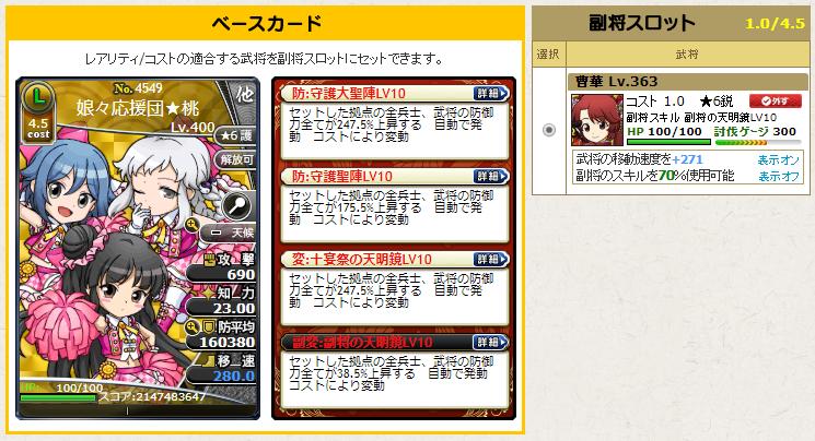 f:id:daipaku:20200323022516p:plain
