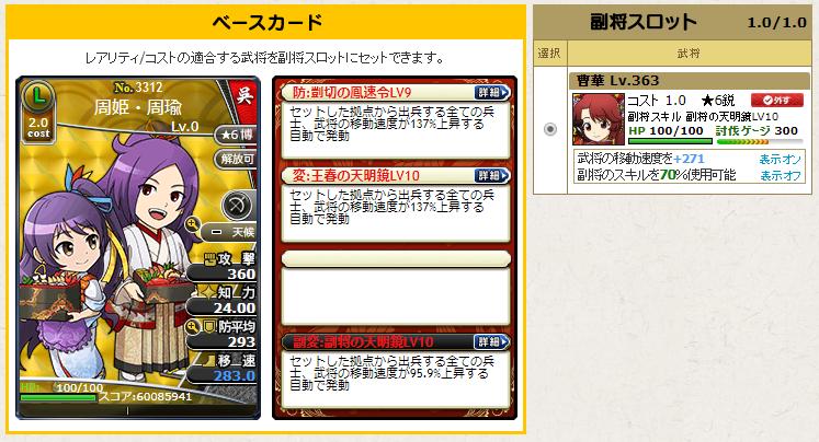 f:id:daipaku:20200323024518p:plain