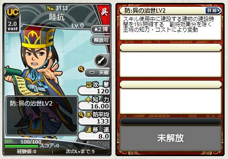 f:id:daipaku:20200326000851p:plain