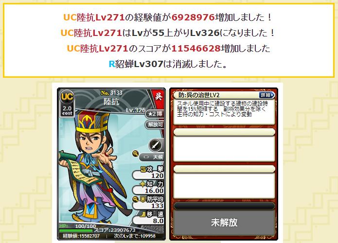 f:id:daipaku:20200326000950p:plain
