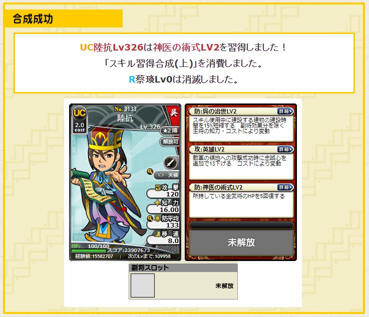 f:id:daipaku:20200326002454p:plain