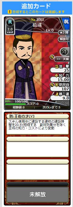 f:id:daipaku:20200326002831p:plain