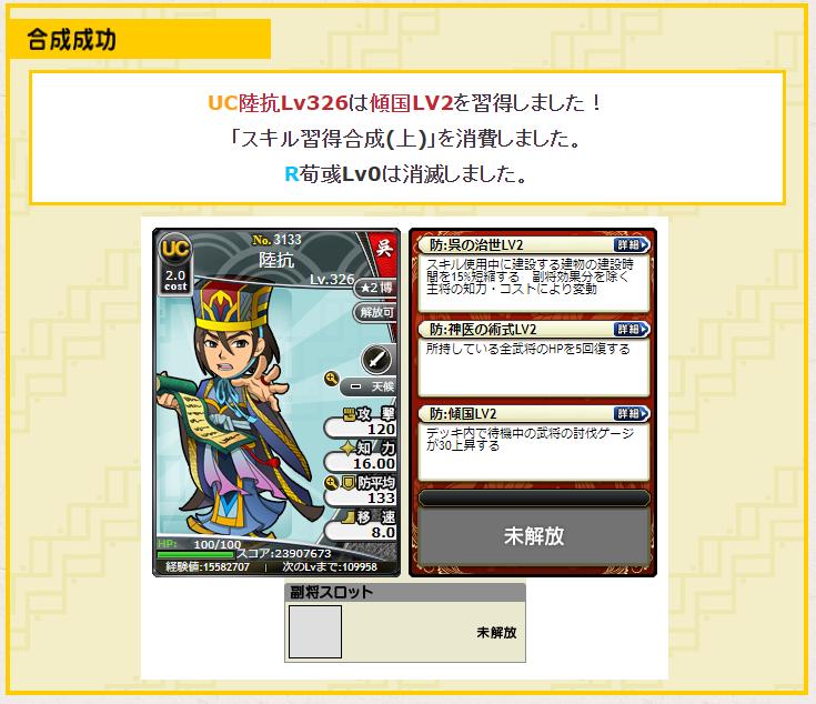 f:id:daipaku:20200326003215p:plain