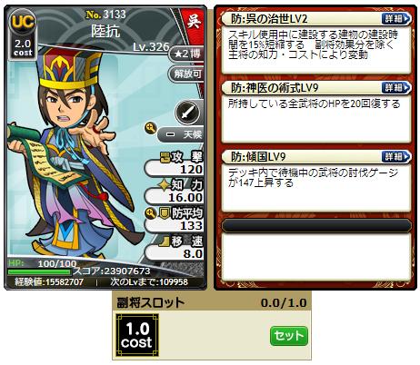 f:id:daipaku:20200326003751p:plain