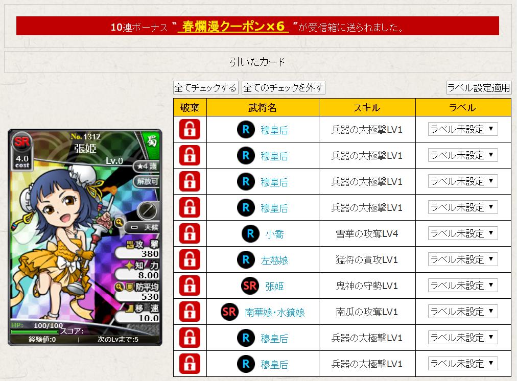f:id:daipaku:20200326124615p:plain