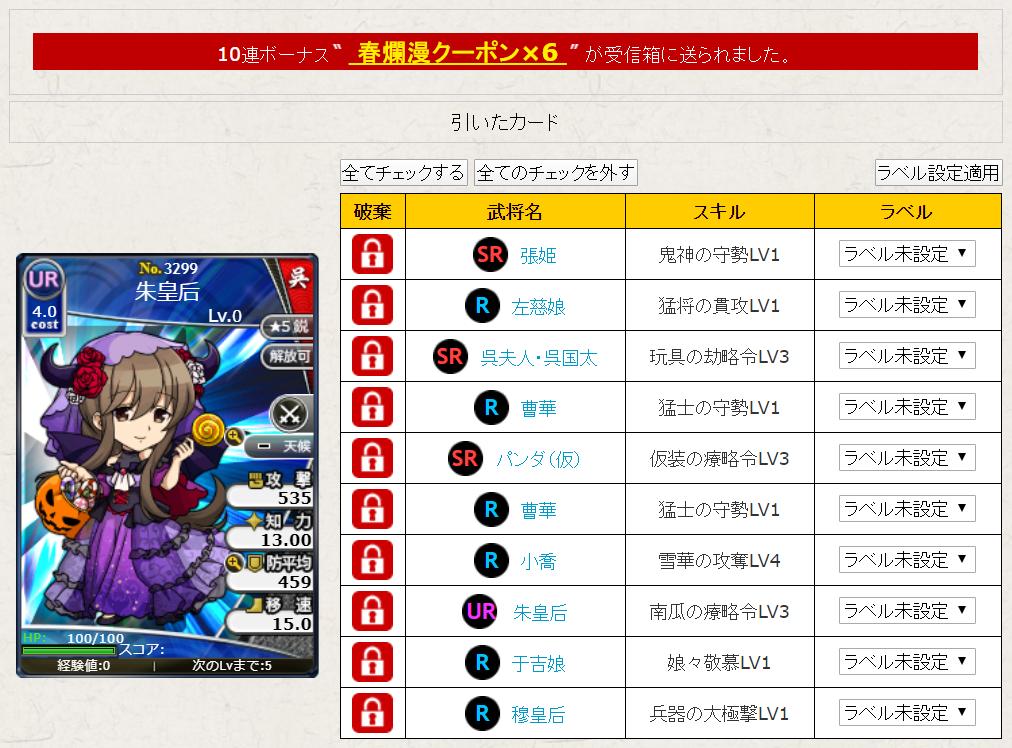 f:id:daipaku:20200326124815p:plain