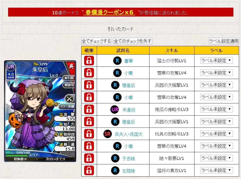 f:id:daipaku:20200326124900p:plain
