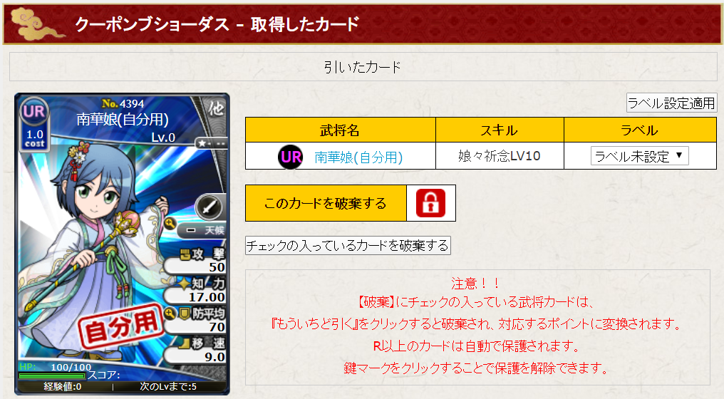 f:id:daipaku:20200326131049p:plain