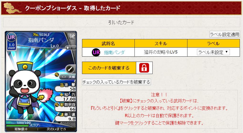 f:id:daipaku:20200326131125p:plain