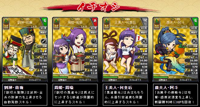 f:id:daipaku:20200327013154p:plain