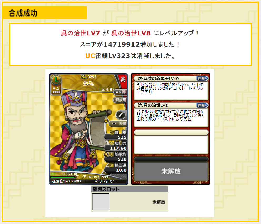 f:id:daipaku:20200328220731p:plain