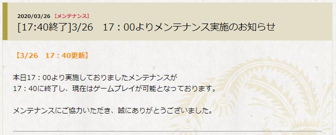 f:id:daipaku:20200331021544p:plain