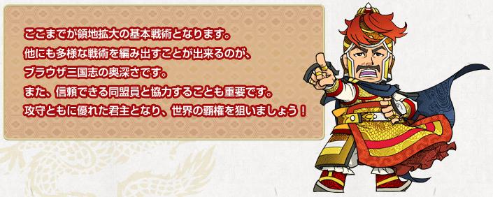 f:id:daipaku:20200401000813p:plain