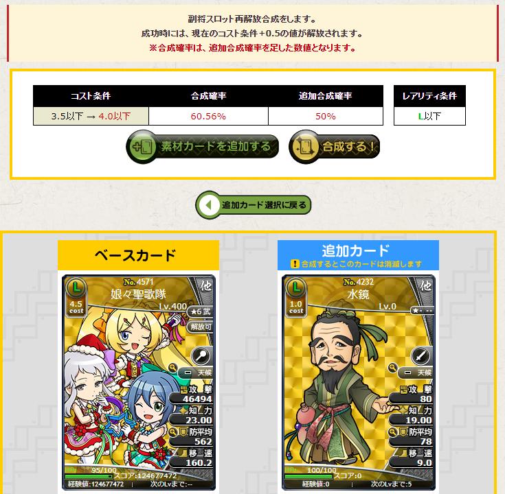 f:id:daipaku:20200401013538p:plain
