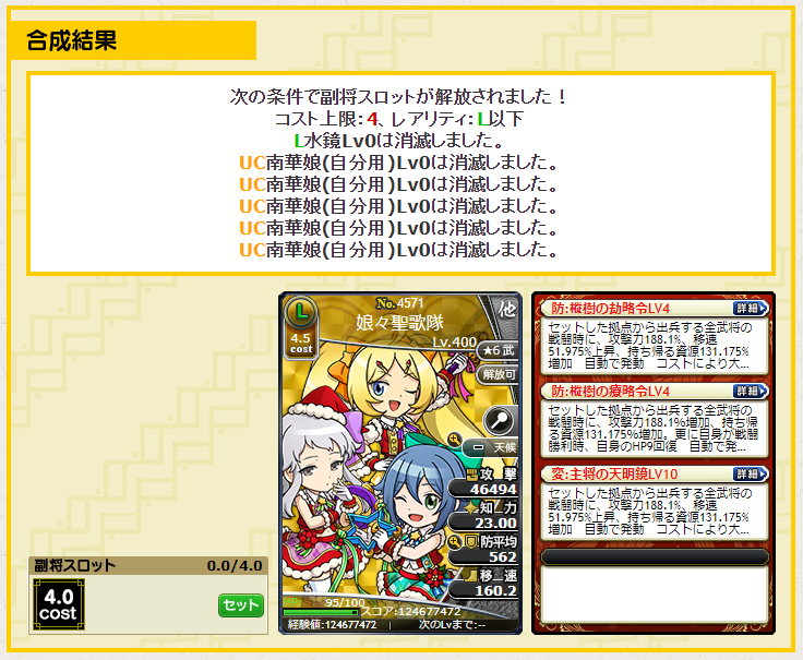 f:id:daipaku:20200401013940p:plain