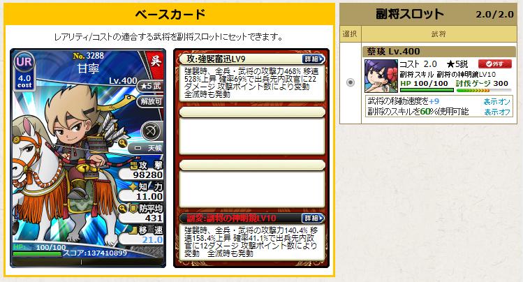 f:id:daipaku:20200401015540p:plain