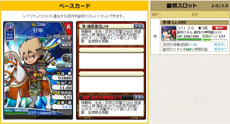 f:id:daipaku:20200401022739p:plain