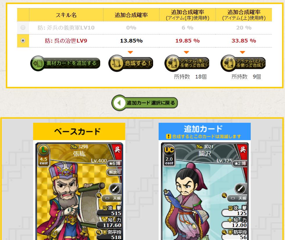 f:id:daipaku:20200401100738p:plain