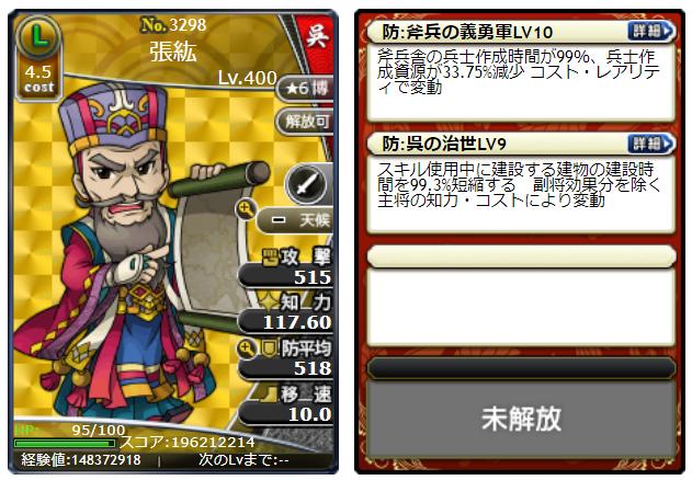 f:id:daipaku:20200401100819p:plain
