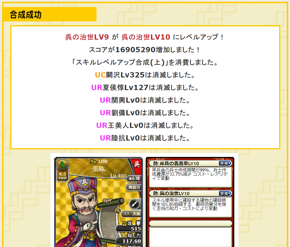 f:id:daipaku:20200401100935p:plain
