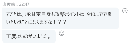f:id:daipaku:20200401120835p:plain