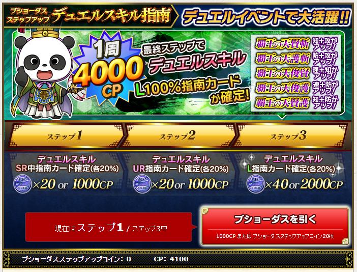 f:id:daipaku:20200403013339p:plain